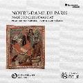 17~18世紀パリの単旋律聖歌~クリスマスのミサ