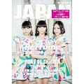 ROCKIN'ON JAPAN 2013年11月号