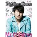 Rolling Stone 日本版 2015年1月号