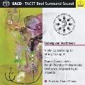 ベートーヴェン: ヴァイオリン協奏曲 [SACD Hybrid+CD]