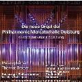 The New Organ of the Philharmonie Mercatorhalle Duisburg