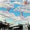 CLASSIC SALSOUL - ALL VINYL MIX<タワーレコード限定>