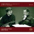 ベートーヴェン: ヴァイオリンとピアノのためのソナタ全集 Vol.2