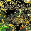 RODEM CYCLONE ALL JAMAICAN DUB PLATE MIX SERIES - MY SOUND ANTHEM -