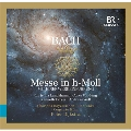 J.S.Bach: Messe in h-moll BWV.232
