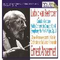 オール・ベートーヴェン・プログラム 「コリオラン」序曲、ヴァイオリン協奏曲、交響曲第7番