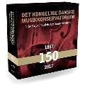 王立デンマーク音楽アカデミーの150年