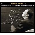フォーレ: ピアノ連弾のための作品, フルートのための作品, ピアノ三重奏曲 - ピアノを伴う室内楽曲 Vol.4