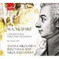Mozart: Concertos for 2 & 3 Pianos & Orchestra
