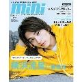 mini 2019年10月号 増刊号<表紙: 横浜流星>
