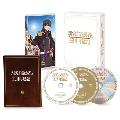 現実主義勇者の王国再建記 Blu-ray BOX [2Blu-ray Disc+CD]