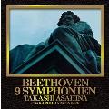 ベートーヴェン: 交響曲全集 (特別収録曲付き)<タワーレコード限定>