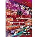 Dragon Gate Studio 2013 file.1