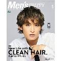 Men's PREPPY 2021年5月号<表紙&Special Interview: 向井康二(Snow Man)>