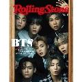 Rolling Stone Japan (ローリングストーンジャパン) vol.15