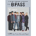 B-PASS 2021年11月号