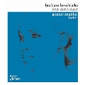 Barbara Hendricks - Mahler: Lieder (Songs)