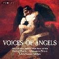 ブレット・ディーン: 「天使たちの声」
