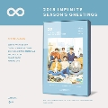 INFINITE 2018 SEASON'S GREETINGS [CALENDAR+GOODS+DVD]