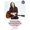 山下達郎 「40th Anniversary Score Book Vol.1」 オフィシャル・バンドスコア