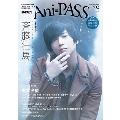 Ani-PASS #02