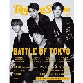 Rolling Stone Japan vol.7
