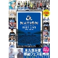 a-nation BEST LIVE DVD BOOK 2014-2017 [BOOK+DVD]