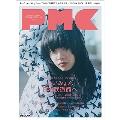ぴあ MUSIC COMPLEX Vol.12