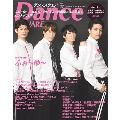 Dance SQUARE Vol.27