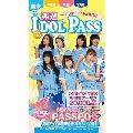 楽遊 IDOL PASS Vol.4(関東A+東日本版)