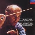 タンホイザー~ワーグナー:管弦楽曲集