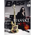 BASS MAGAZINE 2013年 8月号 [MAGAZINE+CD]