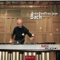 J.S.Bach: Suite for Cello Solo (for Marimba) BWV.1007-BWV.1012