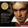 ベートーヴェン: ピアノ協奏曲集<初回限定生産盤>