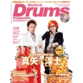 Rhythm & Drums magazine 2015年7・8月号 [MAGAZINE+CD]