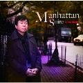 Manhattan Suite(マンハッタン組曲)