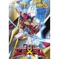 遊☆戯☆王ZEXAL DUEL BOX1
