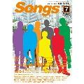 月刊SONGS 2017年7月号 Vol.175