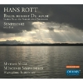 Hans Rott: Balde Ruhest Du Auch! - Lieder-Reise for Baritone and Orchestra, Symphony No.1