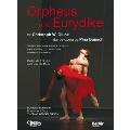 グルック: バレエ「オルフェウスとエウリディーチェ」