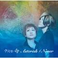 Asterisk/Never [CD+DVD]