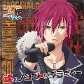 MARGINAL#4 アニメーションCD 「魂のノンストップラヴァー」<初回限定盤>