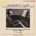 Arturo Benedetti Michelangeli - Carnegie Hall Recital 1968.11.26<完全限定盤>