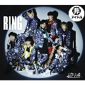 RING [CD+DVD]<初回限定/グランクラス盤>