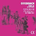 オッフェンバック: 知られざる序曲と歌曲