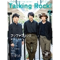 Talking Rock! 2019年2月号