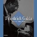 フリードリヒ・グルダ 1967年2月 東京文化会館ライヴ