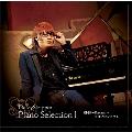 DaizyStripper Piano Selection I [B-TYPE]