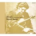 イザイ:無伴奏ヴァイオリン・ソナタ [SACD[SHM仕様]]<生産限定盤>