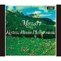 モーツァルト: 交響曲集 (第25・29・33・35《ハフナー》・36《リンツ》・39・40番), セレナード第13番《アイネ・クライネ・ナハトムジーク》, 行進曲 K.408<タワーレコード限定>